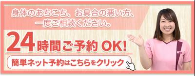 banar-yoyaku-yamaga-new2